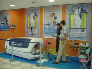 Centro Commerciale Isernia 2007 - Foto 2